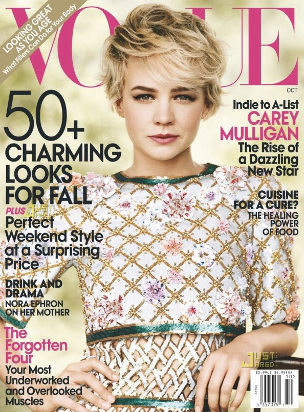 carey-mulligan-vogue-october-2010-cover-05