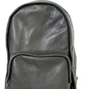 I WANT THAT: HAERFEST x LAMBSKIN BACKPACK